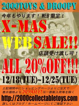 Websale_1216