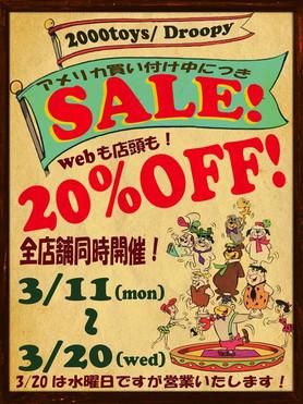 Sale0311_2