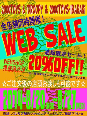 Websale08