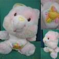 Cb_mini_true_heart_bear
